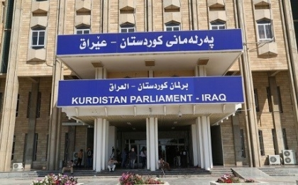 Kurdistan Parliament holds an extraordinary session