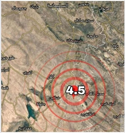 An earthquake hits the border area between Iran and Iraq