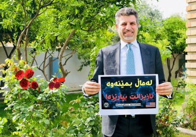 US consul in Erbil demands citizens to stay in their homes