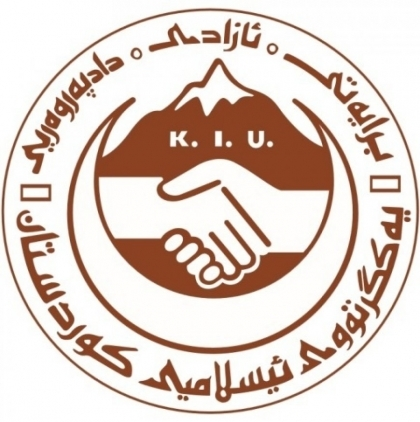 Sulaymaniyah...Secretary-General of the KIU receives delegations on the occasion of the Feast