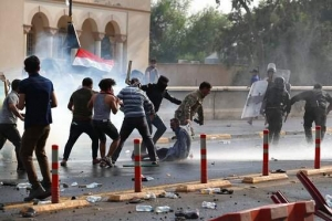 Iraqi security forces killed 149 protesters: government inquiry