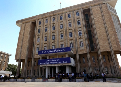Kurdistan Parliament: Our desire to dialogue with Baghdad does not mean weakness