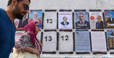 Presidential election started in Tunisia