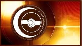 The Program and the Internal Rules of (The Kurdistan Islamic Union) approved by the Party Convention
