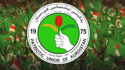 Patriotic Union Kurdistan holds its conference at the end of this year