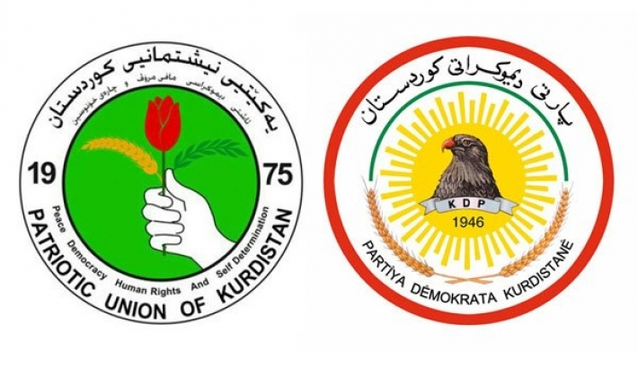 KDP : The priority is to form a government of Kurdistan