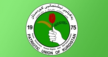 Postponement the meeting of the PUK Politburo to Saturday