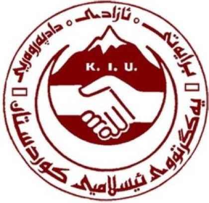 Leader in the KIU referring to the need for a suitable ground for negotiations