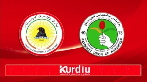 The deterioration of relations between PUK & KDP negatively affects the city of Kirkuk: Deputy