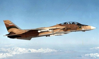 Military aircraft crashes in southwestern Iran