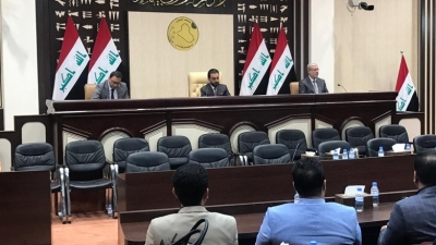 The Iraqi parliament vote on the candidates of the Ministry of Interior, Defense and Justice