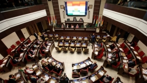 Kurdistan Parliament holds a session to amend the law of the presidency of the region