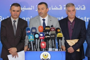 Forming a committee to preserve historical places in Sulaymaniyah
