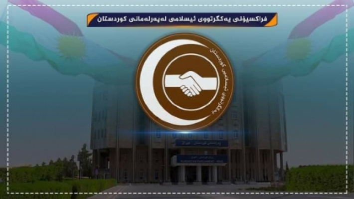 KIU bloc meets with the Minister of Finance of the Kurdistan Regional Government