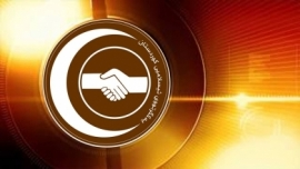Kurdistan Islamic Union: We support any project to solve the salaries of staff crisis