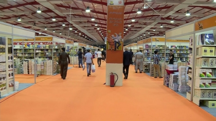 Opening of the 13th Erbil International Book Fair