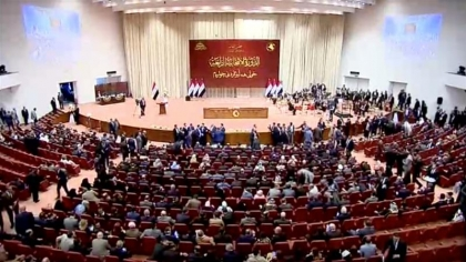 Iraqi parliament elects Mohammed al-Halbusi as Speaker