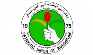 A leader in the Patriotic Union of Kurdistan in Kirkuk to resign