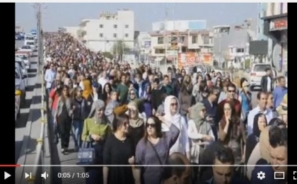 Video ...  today's wide demonstrations for teachers in the city of Sulaymaniyah