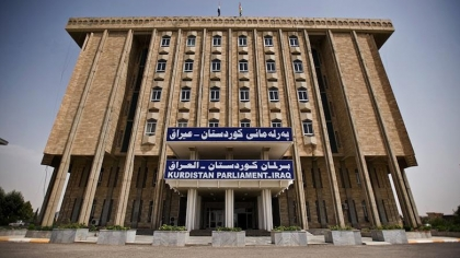 Kurdistan Parliament reveals amendments to the law on the reform of salaries