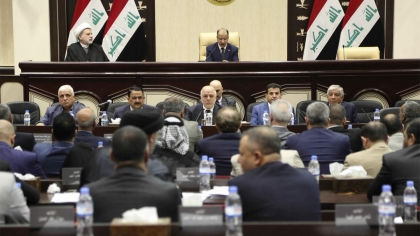 Iraqi parliament holds final session as mandate ends