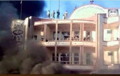 The anniversary of the burning of the Kurdistan Islamic Union headquarters in Bhdianan area