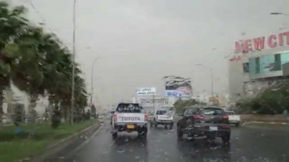 Expectations of rainfall in Erbil and Sulaymaniyah on Wednesday