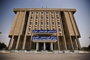 Kurdistan Parliament decides to hold a regular session