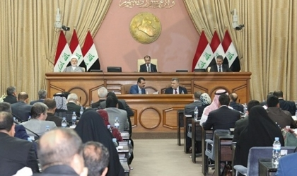 Iraqi Parliament postponed its meeting to tomorrow