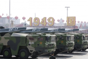 China celebrates 70th anniversary