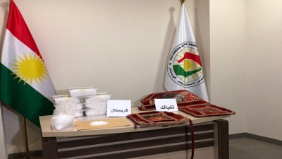 44 people arrested for drug abuse and trafficking in Erbil