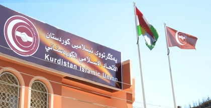 The Kurdistan Islamic Union expresses its dissatisfaction with the decision of the Kirkuk court against Ribwar Talabani