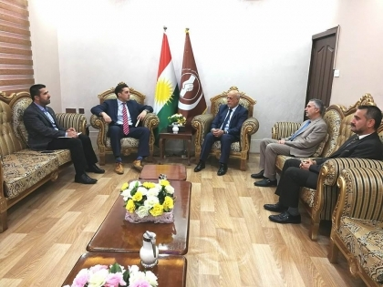 British Embassy delegation to visit the Kurdistan Islamic Union