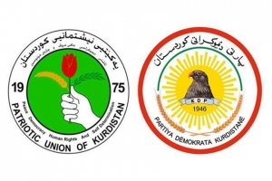 Meeting of the two parties of power in the Kurdistan region ends without results