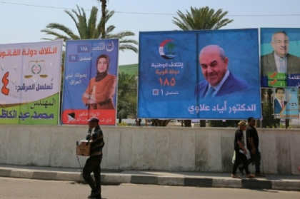 Campaigning begins for Iraq parliamentary election