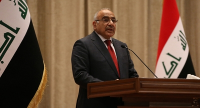 The Iraqi parliament to question Adel Abdul Mahdi soon