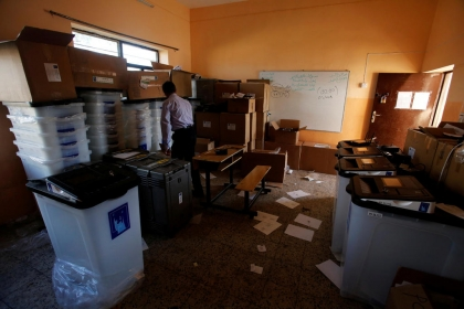 Iraq: Federal court to consider election law changes