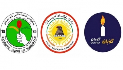 KDP delegation to visit PUK and Change Movement in Sulaymaniyah