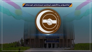 Kurdistan Islamic Union bloc warns of not reaching an agreement with Baghdad