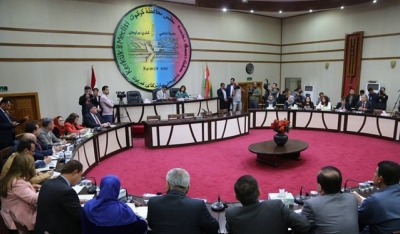 Kirkuk Provincial Council hold its meeting to elect a new governor