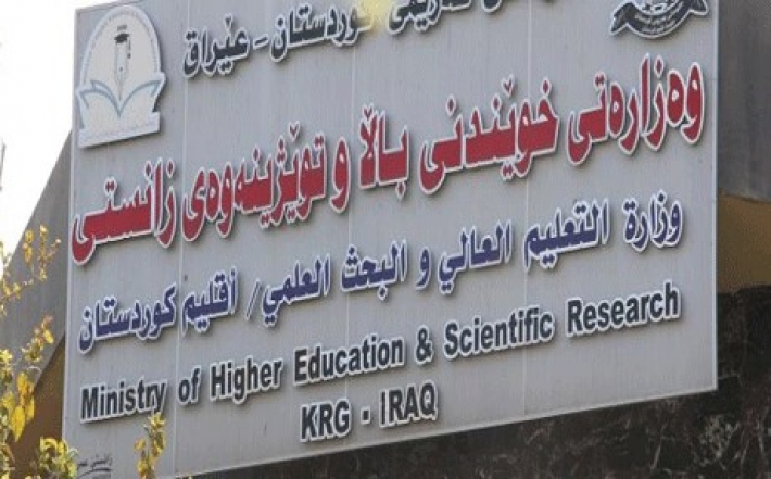 The allocation of special study seats in the master and doctorate for the relatives of martyrs