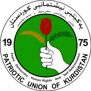 The Patriotic Union of Kurdistan sets the date of its General Conference