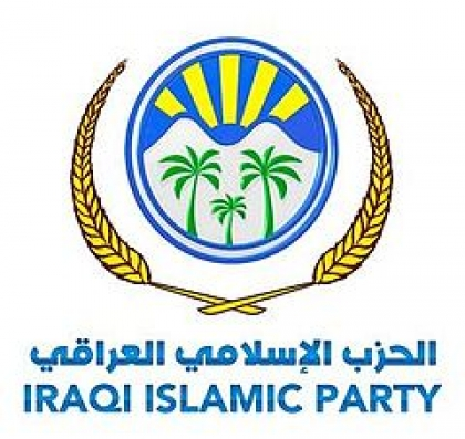 Iraqi Islamic Party withdraws from upcoming elections