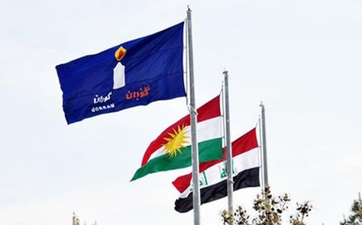 Shooting near the headquarters of the Change Movement in Sulaymaniyah