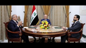 The three presidencies in Iraq call for a national dialogue to review the constitution