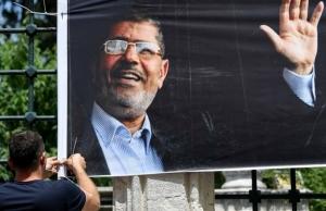 U.N. rights office calls for independent probe into Mursi death