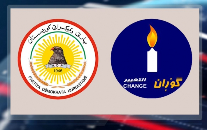 KDP and Change fail to reach agreement on the new government
